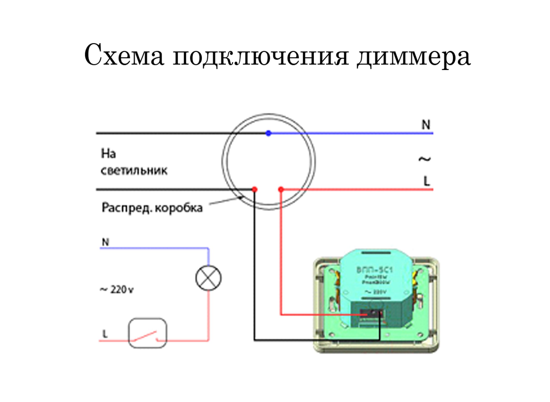Сенсорный выключатель схема своими руками фото 995