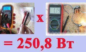 косвенное измерение мультиметром