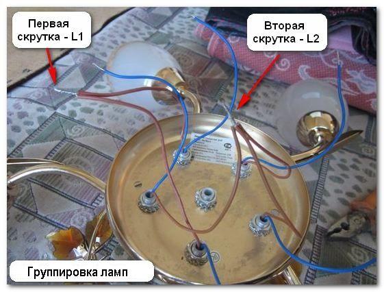 как подключить люстру на 4 провода видео