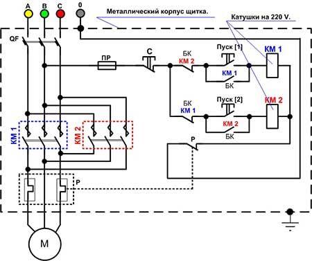 Схема выключения лампочки
