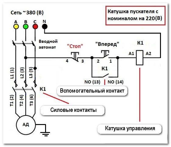 Схема подключения электродвигателя 380 фото