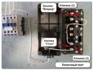 sxema_podklyucheniya_magnitnogo_puskatelya_схема_подключения_магнитного_пускателя_18_e670ae852a20802d6efdbec880f4f282