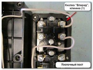 sxema_podklyucheniya_magnitnogo_puskatelya_схема_подключения_магнитного_пускателя_19_36345cc1cd9963e127d98044d0aa5414