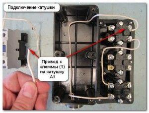 sxema_podklyucheniya_magnitnogo_puskatelya_схема_подключения_магнитного_пускателя_20_202f5f46dd4d9a1c9fa7151b2360ed0a