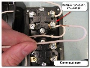 sxema_podklyucheniya_magnitnogo_puskatelya_схема_подключения_магнитного_пускателя_22_1fd7135ce10e4ec6d734b8559f5ef2fe