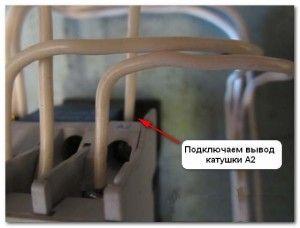 sxema_podklyucheniya_magnitnogo_puskatelya_схема_подключения_магнитного_пускателя_27_77bc7c7d679537802fa9e841f674eaff