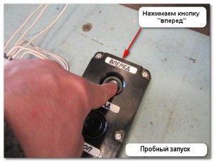 sxema_podklyucheniya_magnitnogo_puskatelya_схема_подключения_магнитного_пускателя_35_7ec8753c38a66d36f04eff558026e2c3