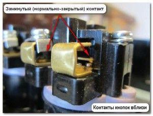 sxema_podklyucheniya_magnitnogo_puskatelya_схема_подключения_магнитного_пускателя_7_64f6a39cca3b34d29535cb3eff8b7688