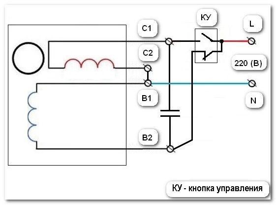 Как сделать реверс на трёхфазном двигателе 435