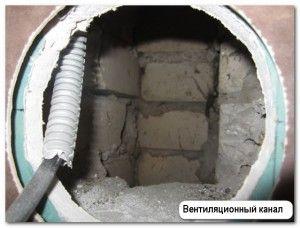 sxema_podklyucheniya_ventilyatora_s_tajmerom_схема_подключения_вентилятора_с_таймером_12_277c4ce763b2f004a6624ba7796d9c00