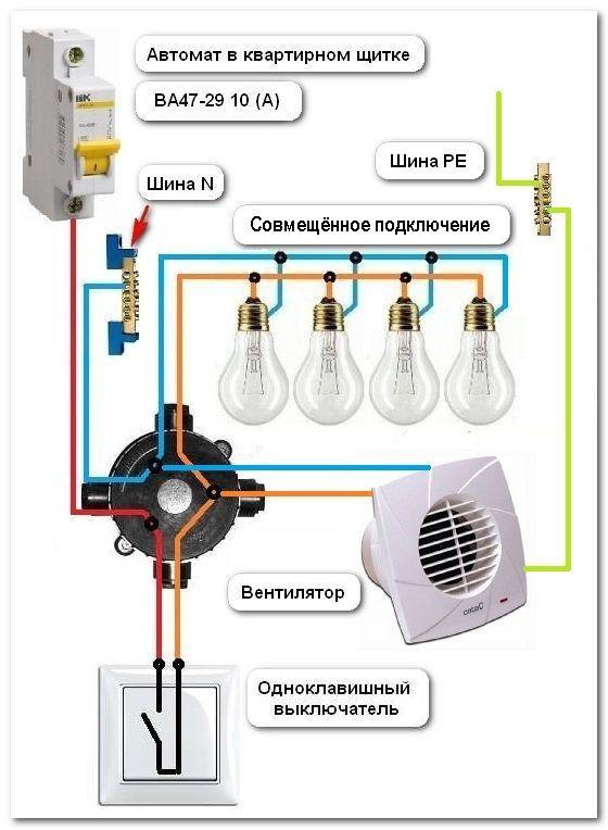 Схема подключения дистанционного выключателя света фото 461