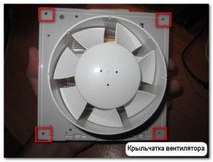 sxema_podklyucheniya_ventilyatora_s_tajmerom_схема_подключения_вентилятора_с_таймером_8_3130d49d1413648c51595f950c29d837