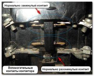 Пускатели электромагнитные схема подключения