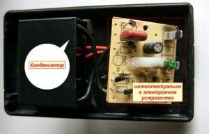 Прибор для экономии электричества
