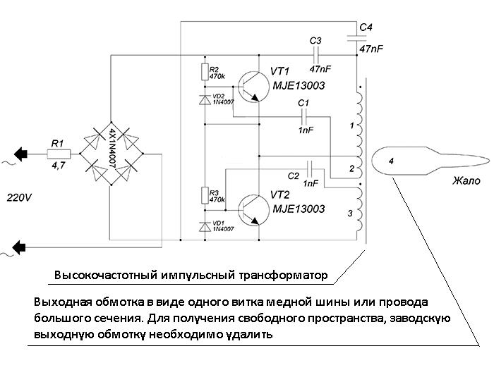 Трансформатор импульсный схема