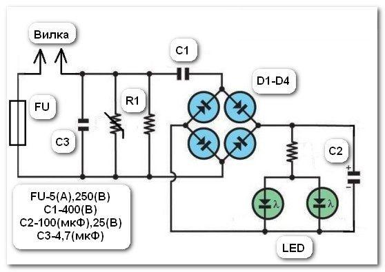 Прибор своими руками для экономии электроэнергии