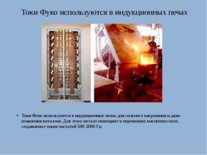 12cc4-1395619442-12